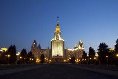 Πανεπιστήμιο της Μόσχας Στοκ Εικόνα