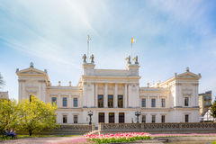 Πανεπιστήμιο του Lund στην άνοιξη Στοκ φωτογραφίες με δικαίωμα ελεύθερης χρήσης
