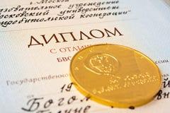 πανεπιστήμιο χρυσών μετα&lambd Στοκ φωτογραφία με δικαίωμα ελεύθερης χρήσης