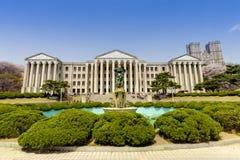 Πανεπιστήμιο Kyunghee, Σεούλ, Νότια Κορέα στοκ εικόνα με δικαίωμα ελεύθερης χρήσης