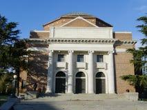 Πανεπιστήμιο Tsinghua Στοκ Εικόνα