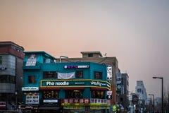 Πανεπιστημιακές οδοί Hongik στοκ εικόνες με δικαίωμα ελεύθερης χρήσης