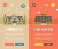 Πανεπιστημιακό κτήριο και κτήριο γυμνασίου Στοκ Εικόνες
