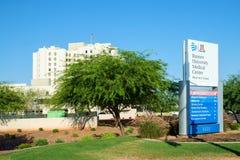 Πανεπιστημιακό νοσοκομείο εμβλημάτων, Phoenix, AZ Στοκ εικόνες με δικαίωμα ελεύθερης χρήσης