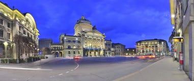 Πανοραμική άποψη από Bundesplatz στη Βέρνη Στοκ φωτογραφία με δικαίωμα ελεύθερης χρήσης