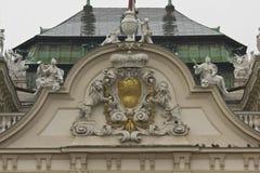Πανοραμικός πυργίσκος προσόψεων OD Schloss στη Βιέννη Στοκ φωτογραφίες με δικαίωμα ελεύθερης χρήσης