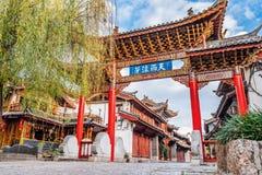 Πανόραμα ηλιοβασιλέματος της αρχαίας πόλης Dayan, Lijiang, Yunnan, πινακίδα ChinaTianyuliufang στην αρχαία πόλη Lijiang, επαρχία  στοκ φωτογραφίες με δικαίωμα ελεύθερης χρήσης