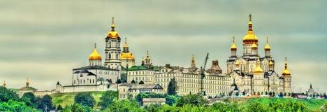 Πανόραμα ιερού Dormition Pochayiv Lavra, ένα ορθόδοξο μοναστήρι σε Ternopil Oblast της Ουκρανίας Στοκ εικόνες με δικαίωμα ελεύθερης χρήσης