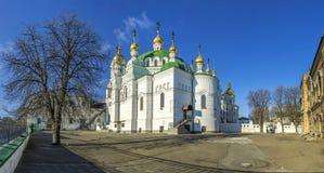 Πανόραμα Κίεβο-Pechersk Lavra Στοκ εικόνες με δικαίωμα ελεύθερης χρήσης