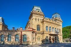 Πανόραμα του κτηρίου του κράτους φιλαρμονικού Στοκ εικόνα με δικαίωμα ελεύθερης χρήσης