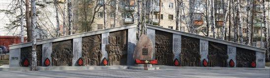 Πανόραμα του μνημείου στους νεκρούς στρατιώτες στο Αφγανιστάν το 1979-1989 στοκ φωτογραφία
