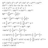 Παράδειγμα του αλγεβρικού προβλήματος τον πολλαπλασιασμό υποστηριγμάτων του πολλαπλασιασμού πολυωνύμων και monomials στοκ εικόνα με δικαίωμα ελεύθερης χρήσης