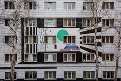 Παράθυρα και μόνο παράθυρα, τίποτα περισσότεροι Στοκ Φωτογραφίες