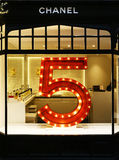 Παράθυρο της Chanel στο Μπέρλινγκτον Arcade, Λονδίνο Στοκ φωτογραφίες με δικαίωμα ελεύθερης χρήσης