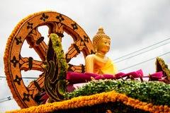 Παράδοση της Ταϊλάνδης Στοκ Φωτογραφία