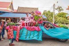 Παράδοση της Ταϊλάνδης Στοκ Εικόνα