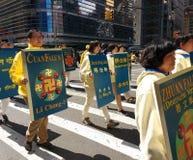 Παρέλαση στην πόλη της Νέας Υόρκης, NYC, Νέα Υόρκη, ΗΠΑ Στοκ εικόνες με δικαίωμα ελεύθερης χρήσης