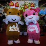 Παρίσι - Ιαπωνία EXPO 2017 Στοκ εικόνα με δικαίωμα ελεύθερης χρήσης