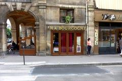 Παρίσι παλαιό Café Στοκ φωτογραφία με δικαίωμα ελεύθερης χρήσης