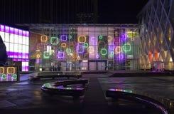 Παρίσι: σύγχρονη αρχιτεκτονική τη νύχτα Στοκ φωτογραφία με δικαίωμα ελεύθερης χρήσης