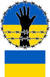Παραβίαση ανθρωπίνων δικαιωμάτων στην Ουκρανία Στοκ φωτογραφία με δικαίωμα ελεύθερης χρήσης