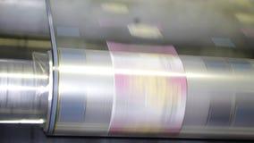 Παραγωγή των υλικών συσκευασίας απόθεμα βίντεο
