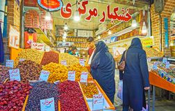 Παραδοσιακά γλυκά στην Τεχεράνη Στοκ Φωτογραφίες