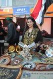 παραδοσιακή γυναίκα iraqui φορεμάτων στοκ φωτογραφία