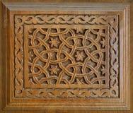 Παραδοσιακή ξύλινη γλυπτική, Ουζμπεκιστάν Στοκ Εικόνες