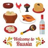 Παραδοσιακή ρωσική υποδοχή τροφίμων σειράς μαθημάτων πιάτων πολιτισμού κουζίνας διανυσματική απεικόνιση γεύματος της Ρωσίας στη γ Στοκ Φωτογραφίες