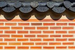 Παραδοσιακός κορεατικός τουβλότοιχος και μαύρη κεραμική στέγη, Σεούλ, Νότια Κορέα στοκ φωτογραφία με δικαίωμα ελεύθερης χρήσης