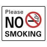 Παρακαλώ εικονίδιο απαγόρευσης του καπνίσματος, απλό ύφος απεικόνιση αποθεμάτων
