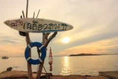 Παραλία ετικετών Στοκ φωτογραφία με δικαίωμα ελεύθερης χρήσης