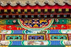 Παραδοσιακές διακοσμήσεις σε ένα κινεζικό σπίτι Πεκίνο Κίνα Στοκ εικόνες με δικαίωμα ελεύθερης χρήσης