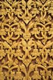 Παραδοσιακή λαοτιανή τέχνη γλυπτικής Στοκ φωτογραφία με δικαίωμα ελεύθερης χρήσης