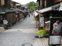 Παραδοσιακή οδός του Κιότο στη γνωστή περιοχή Gion Στοκ φωτογραφία με δικαίωμα ελεύθερης χρήσης
