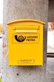 Παραδοσιακή ταχυδρομική θυρίδα Στοκ εικόνα με δικαίωμα ελεύθερης χρήσης