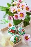Παραδοσιακή τσεχική διακόσμηση Πάσχας - τα χειροποίητα χρωματισμένα αυγά μου Στοκ εικόνες με δικαίωμα ελεύθερης χρήσης