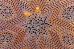 Παραδοσιακός Μαροκινός χάρασε την ξύλινη επιτροπή Στοκ φωτογραφία με δικαίωμα ελεύθερης χρήσης
