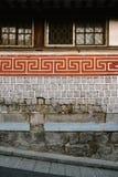 Παραδοσιακός τοίχος Στοκ εικόνες με δικαίωμα ελεύθερης χρήσης