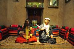 Παραδοσιακό αραβικό ζεύγος Στοκ Εικόνες