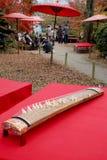 Παραδοσιακό ιαπωνικό όργανο Στοκ φωτογραφία με δικαίωμα ελεύθερης χρήσης