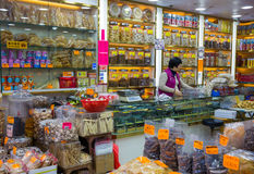 Παραδοσιακό κατάστημα Χογκ Κογκ ιατρικής στοκ φωτογραφίες με δικαίωμα ελεύθερης χρήσης