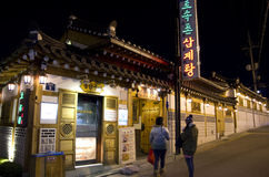 Παραδοσιακό κορεατικό εξωτερικό εστιατορίων Στοκ Φωτογραφίες