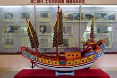 Παραδοσιακό ξύλινο αλιευτικό σκάφος της fujian επαρχίας Στοκ Εικόνα