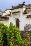 Παραδοσιακό ύφος σπιτιών στο χωριό Hongcun, Κίνα Στοκ Φωτογραφία