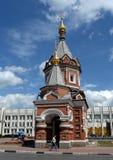 Παρεκκλησι του Αλεξάνδρου Nevsky σε Yaroslavl στοκ εικόνα με δικαίωμα ελεύθερης χρήσης