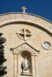 Παρεκκλησι St Vincent de Paul στην Ιερουσαλήμ στοκ φωτογραφία με δικαίωμα ελεύθερης χρήσης