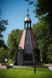 Παρεκκλησι-μνημείο στους υπερασπιστές της πατρικής γης Στοκ φωτογραφία με δικαίωμα ελεύθερης χρήσης