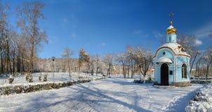 Παρεκκλησι στο πάρκο Στοκ Φωτογραφίες